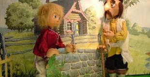 Pierre et le loup, spectacle de marionnettes joué pour un comité d'entreprise (91)